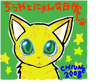 Cocolog_oekaki_2008_09_21_00_01_2
