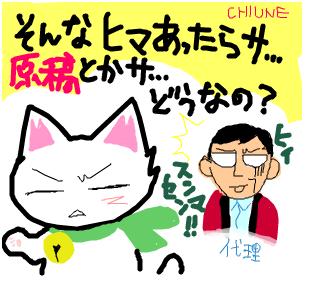 Cocolog_oekaki_2009_03_21_22_16