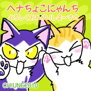 Cocolog_oekaki_2010_04_10_11_38