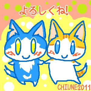 Cocolog_oekaki_2011_01_09_22_45